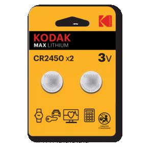 Kodak Max литиевый CR2450, 2 шт.
