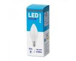 LED лампа GU5,3 4,8W 350lm 38D